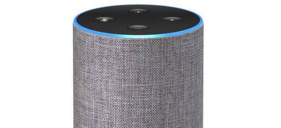 Alexa - Trust Smart Home