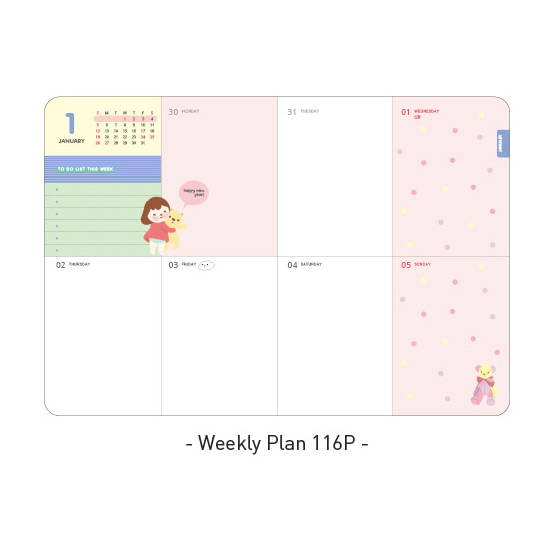 Weekly plan - Ardium 2020 Hello coco dated weekly diary planner