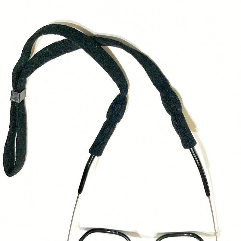 iLiftz Adjustable Eyeglass Strap