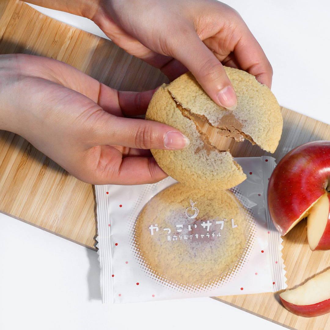 Aomori Apple Caramel Yakkoi Sable