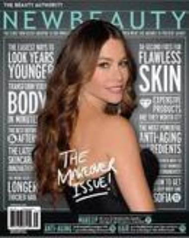New Beauty magazine cover with Sophia Vergara smiling over her shoulder