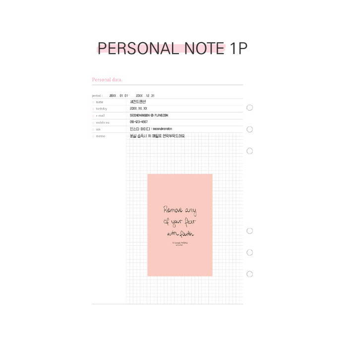 Personal data - Twinkle moonlight A5 6-ring dateless weekly diary planner