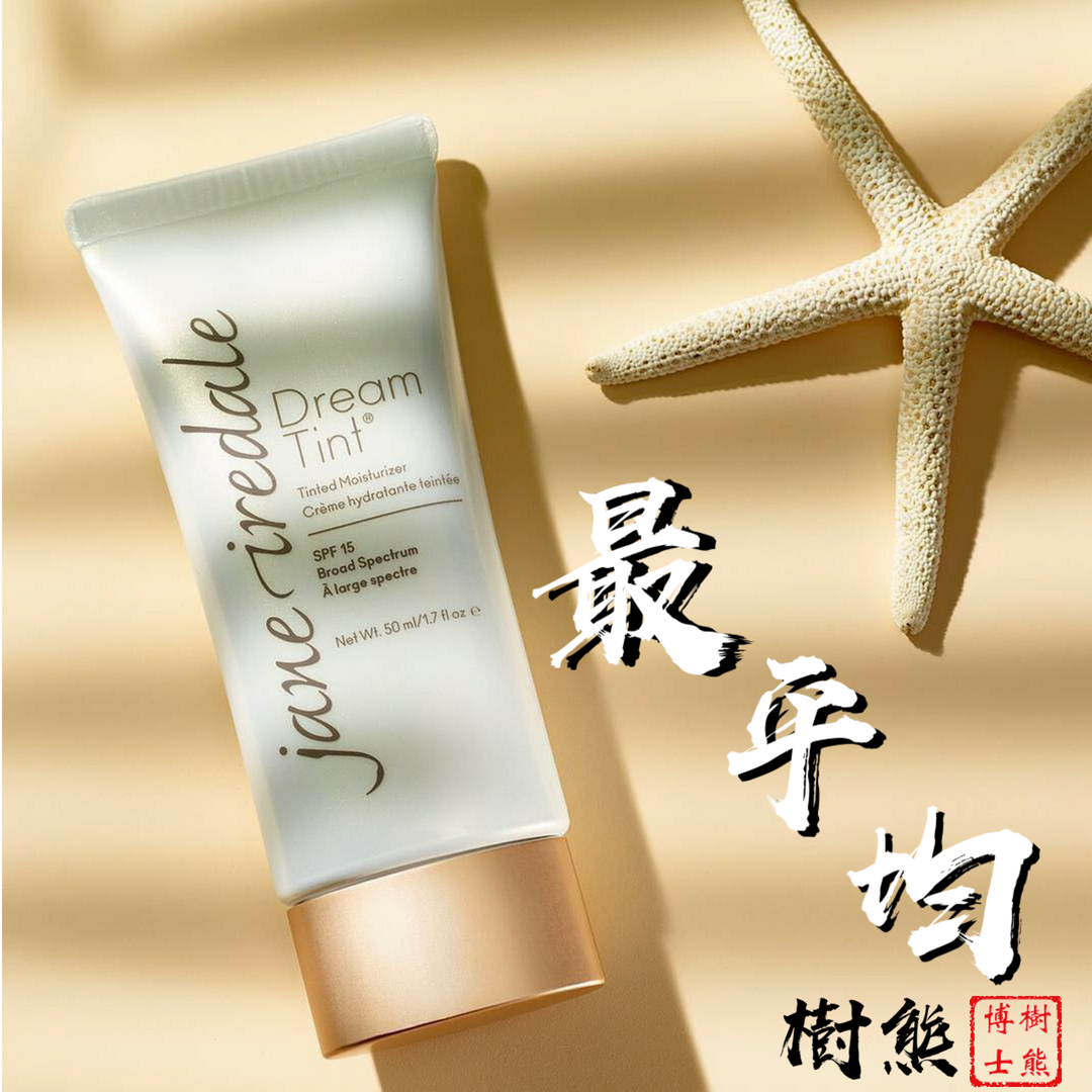 Jane Iredale Dream Tint®潤澤防曬底霜 | Dr. Koala