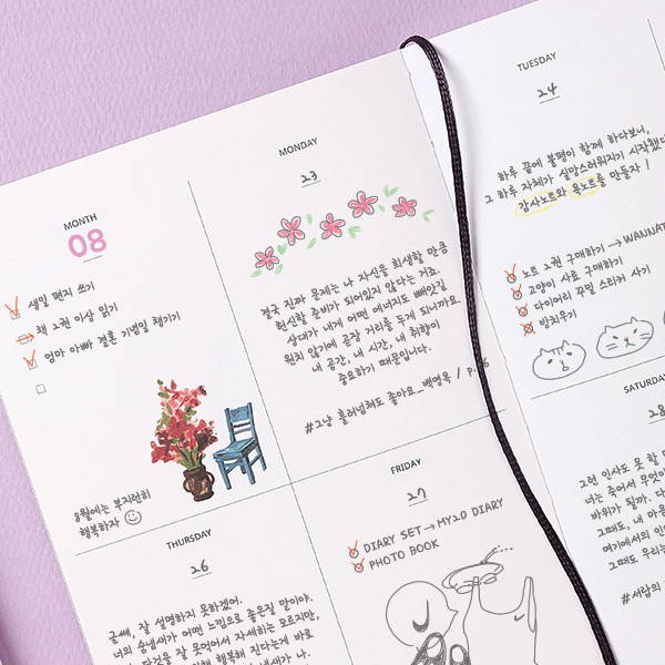 Weekly plan - Wanna This Omnibus dateless weekly diary planner
