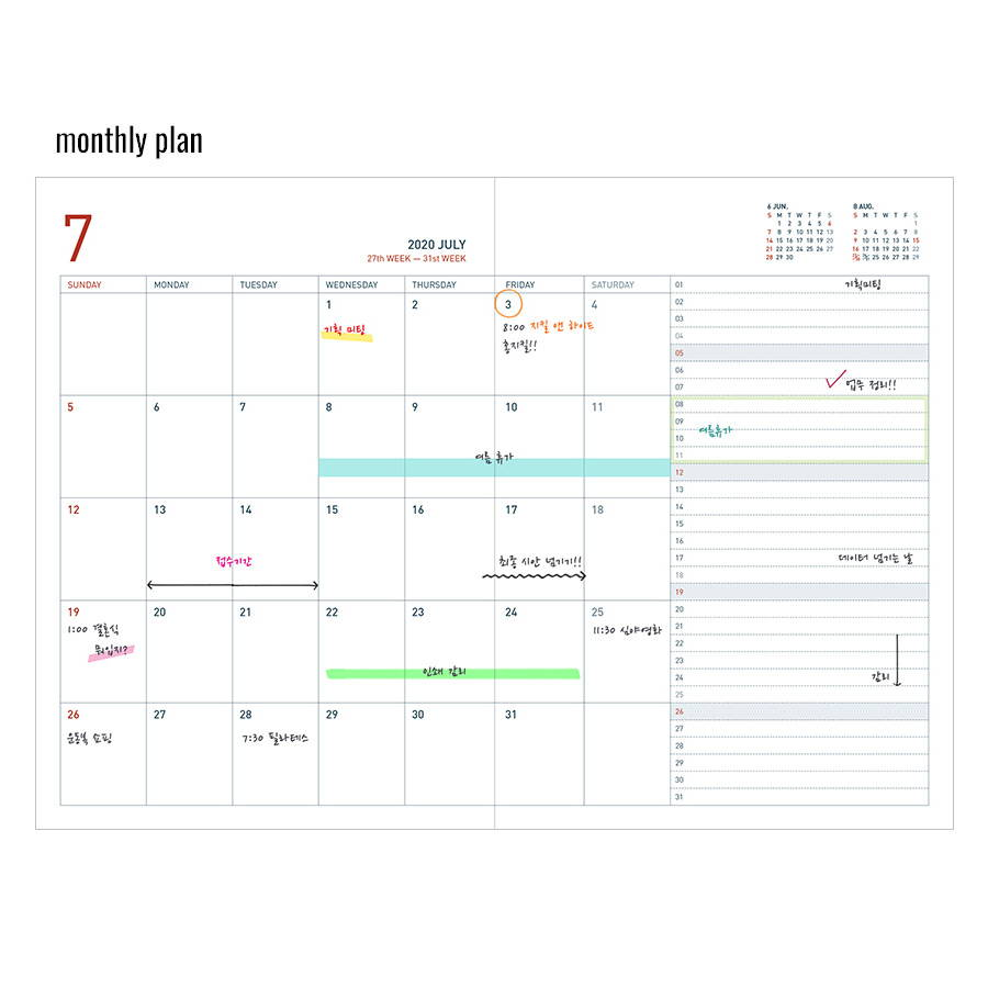 Monthly plan - Monopoly 2020 Appointment B6 business dated weekly planner