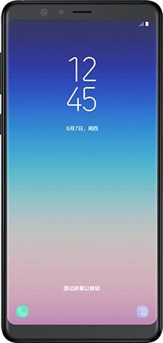 Sell Used Galaxy A8 Star 2018