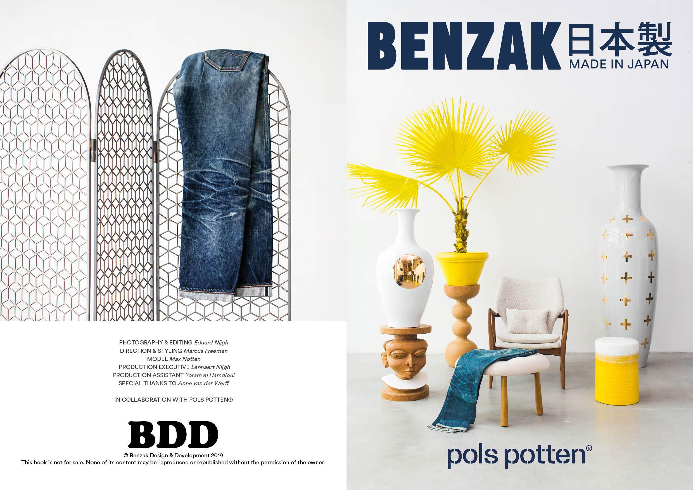 benzak denim developers in collaboration with pols potten interior design brand. contemporary  japanese artisanal design with dutch design brands