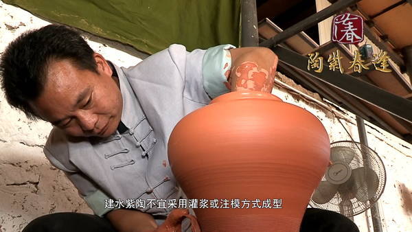 Creating Jian Shui Pottery - Completing the Vase