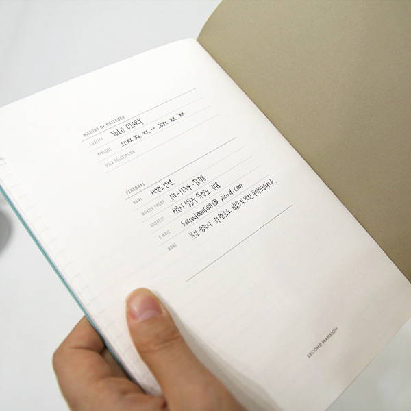 Personal data - Second Mansion The Moments dateless weekly diary planner