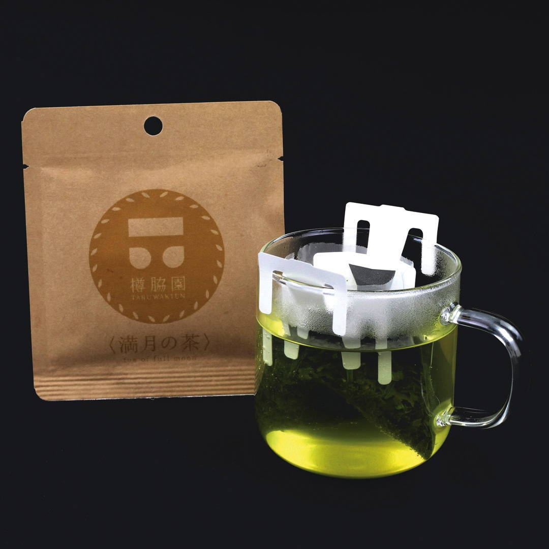 Organic Drip Tea: Full Moon Tea