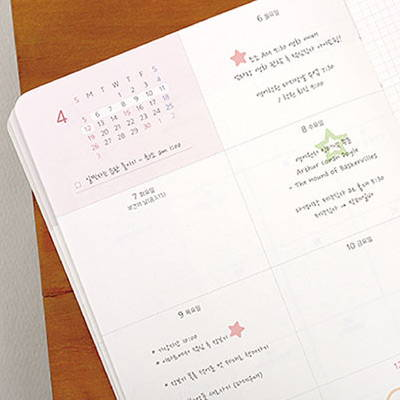 100gsm paper - PLEPLE 2020 With you dated weekly diary planner
