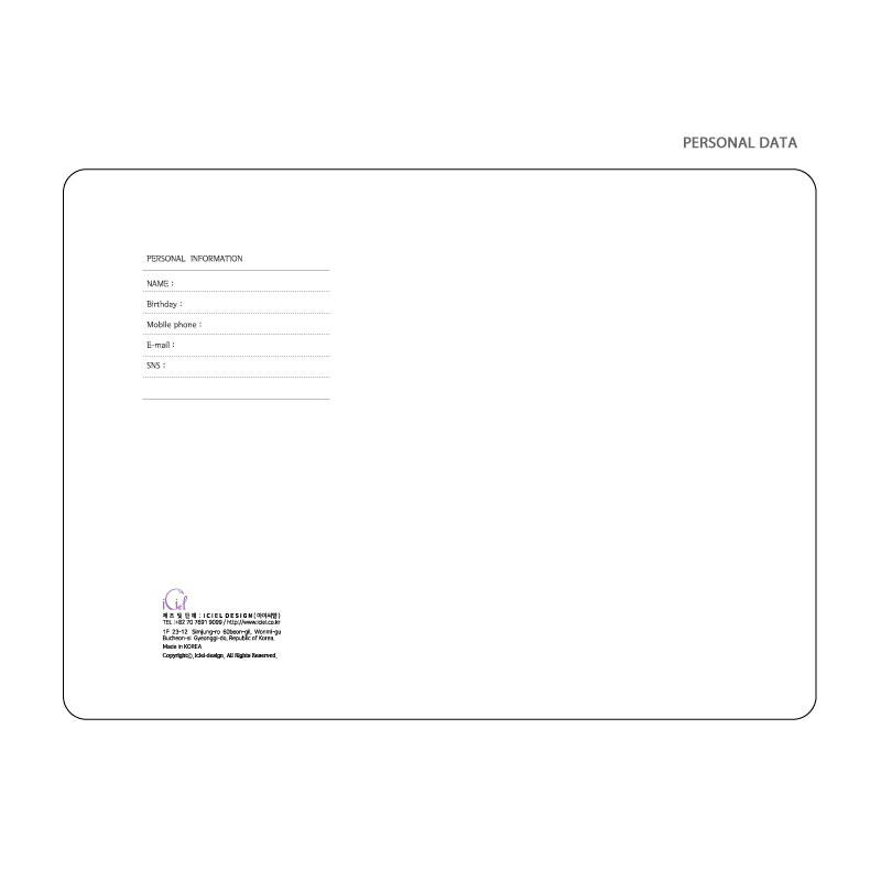 Personal data - ICIEL 2020 in everyday matters large dated weekly planner