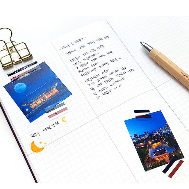 Grid note - O-CHECK 2020 Mon journal A5 dated weekly agenda planner
