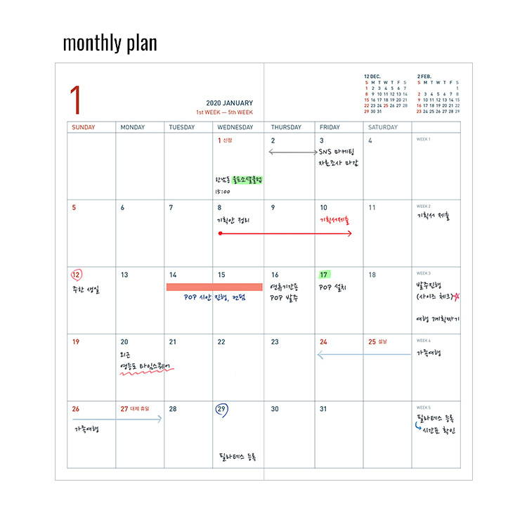 Monthly plan - Monopoly 2020 Appointment small dated monthly planner