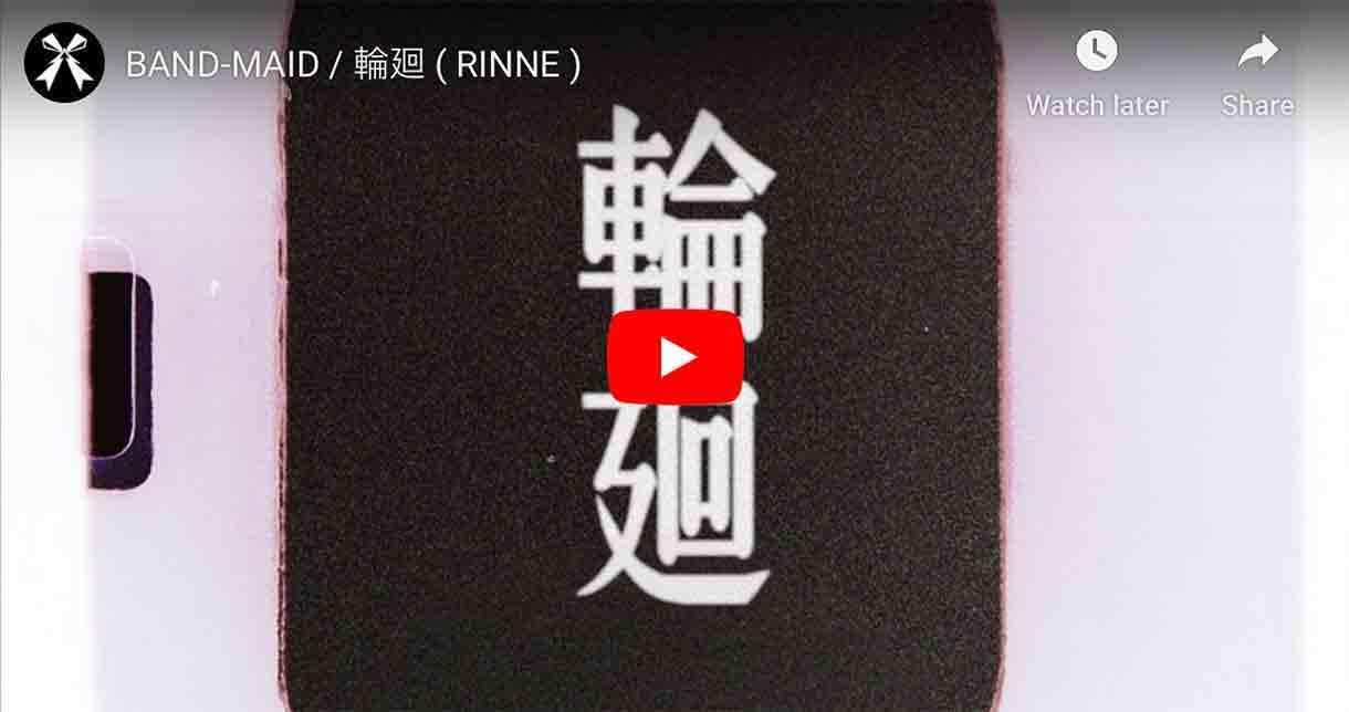 Band-Maid Rinne / Reincarnation music video thumbnail