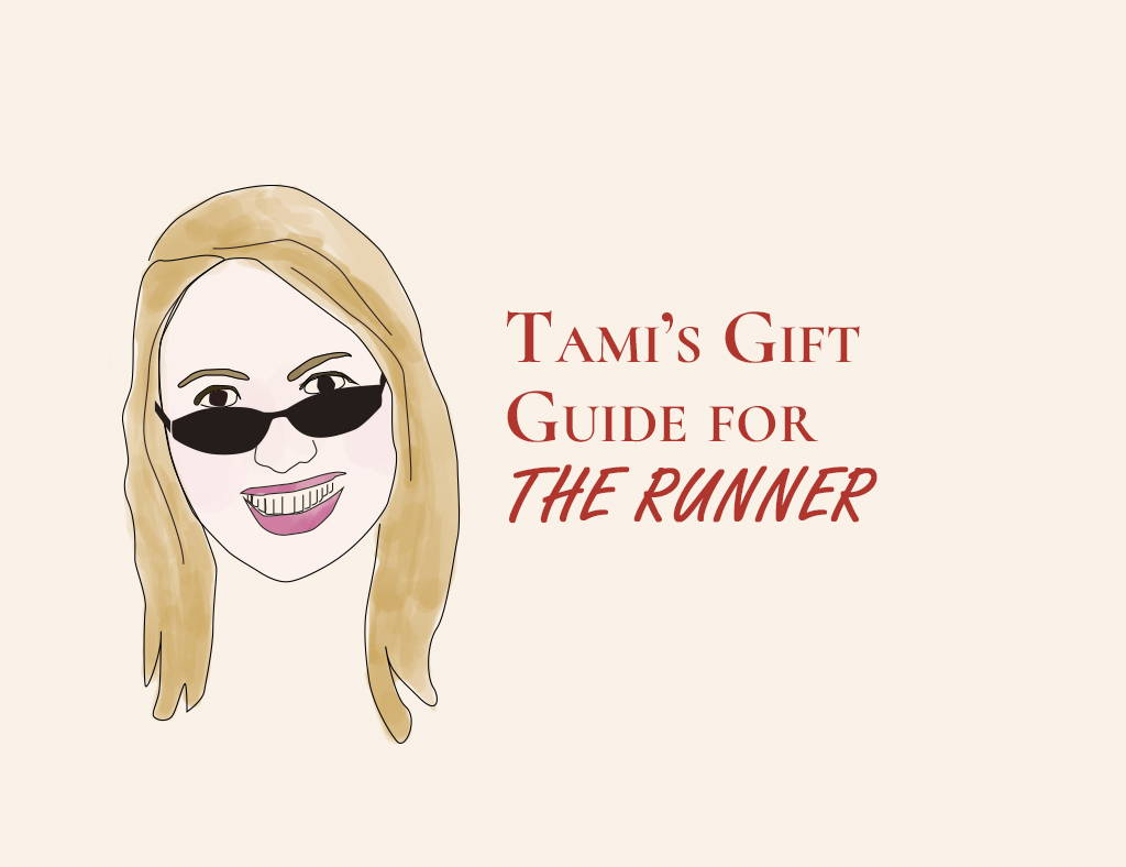 Tami's Gift Guide for the Runner