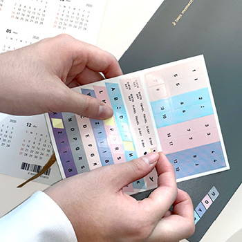 Comes with index sticker - Gyou 2020 a tous moments dated weekly diary planner