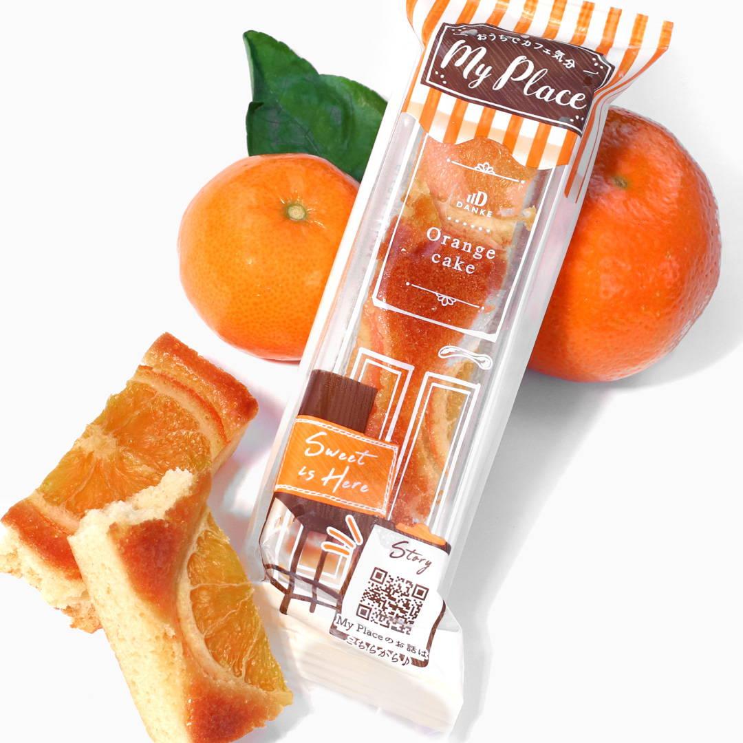 Orange Stick Cake