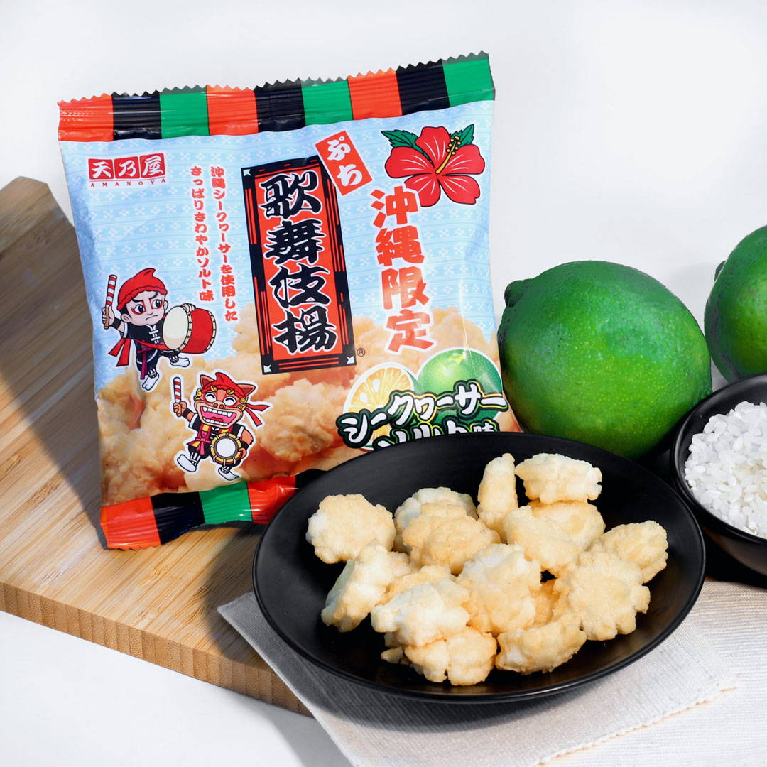 Kabukiage Rice Crackers: Shiquasa Salt