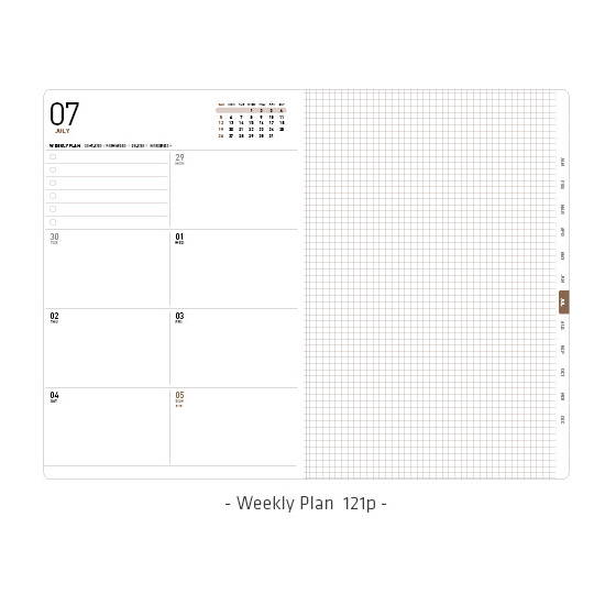 Weekly plan - Ardium 2020 Simple medium dated weekly diary planner