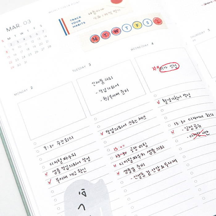 Weekly plan - ICONIC 2020 Brilliant dated weekly planner scheduler