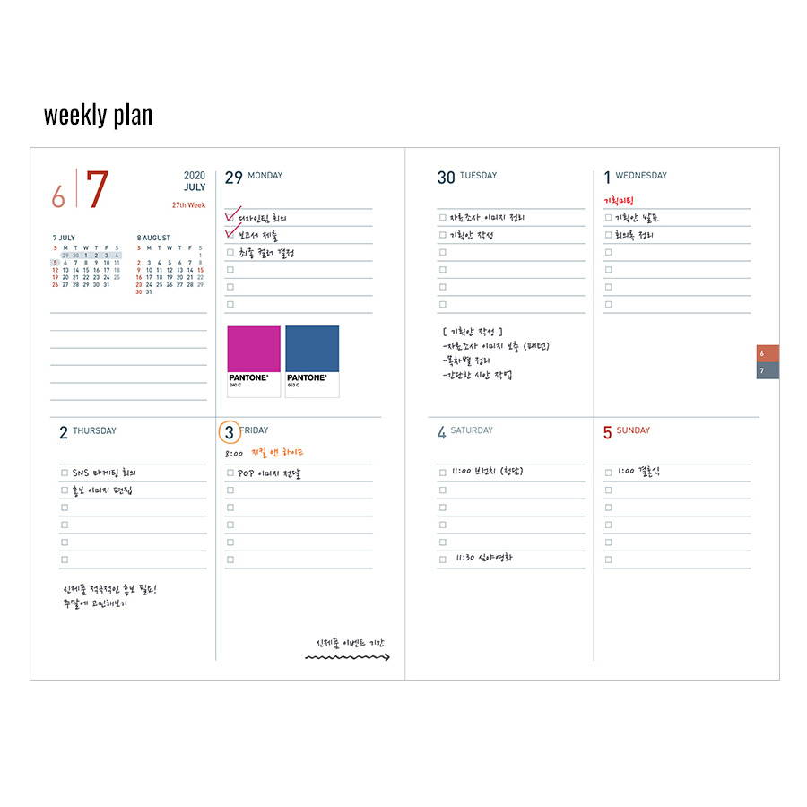 Weekly plan - Monopoly 2020 Appointment B6 business dated weekly planner