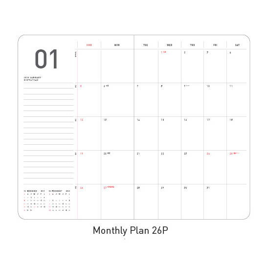 Monthly plan - Ardium 2020 Premium basic dated monthly diary planner