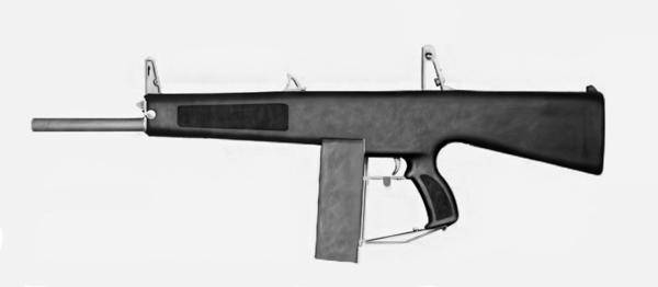 ATCHISSON ASSAULT SHOTGUN AA-12