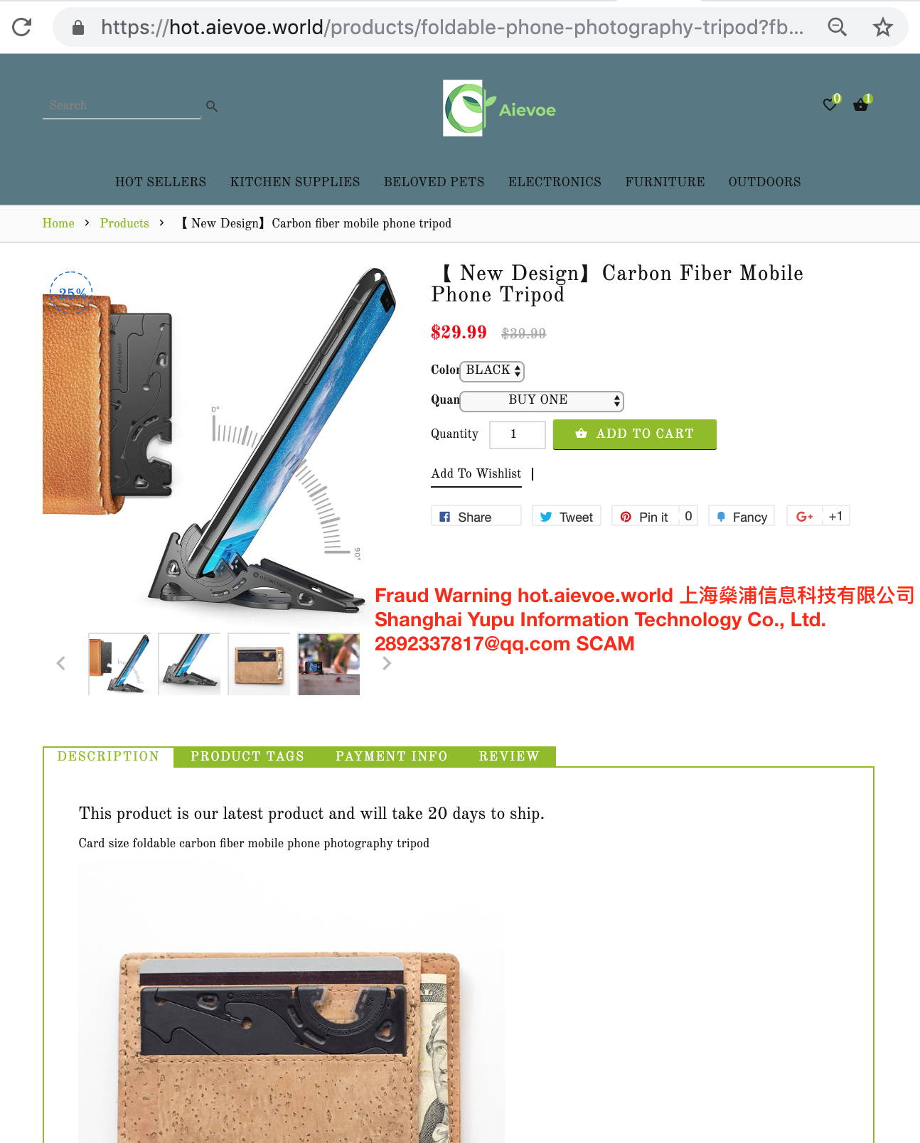 Fraud Warning hot.aievoe.world 上海燊浦信息科技有限公司 Shanghai Yupu Information Technology Co., Ltd. 2892337817@qq.com SCAM