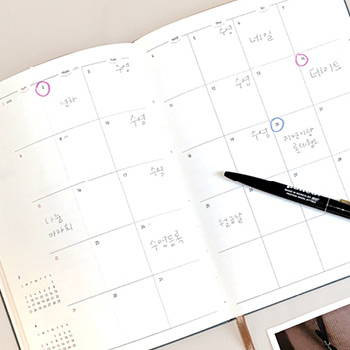 Opens flat - Gyou 2020 a tous moments dated weekly diary planner