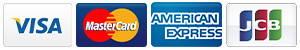 クレジットカード(VISA、マスターカード、アメリカン・エキスプレス、JCB)