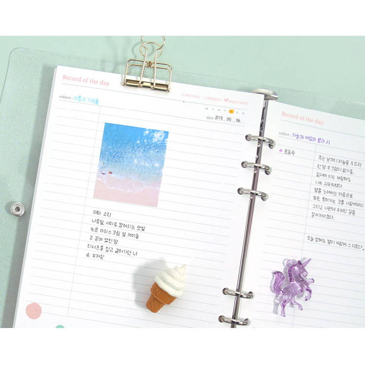 Lined note - Twinkle moonlight A5 6-ring dateless weekly diary planner