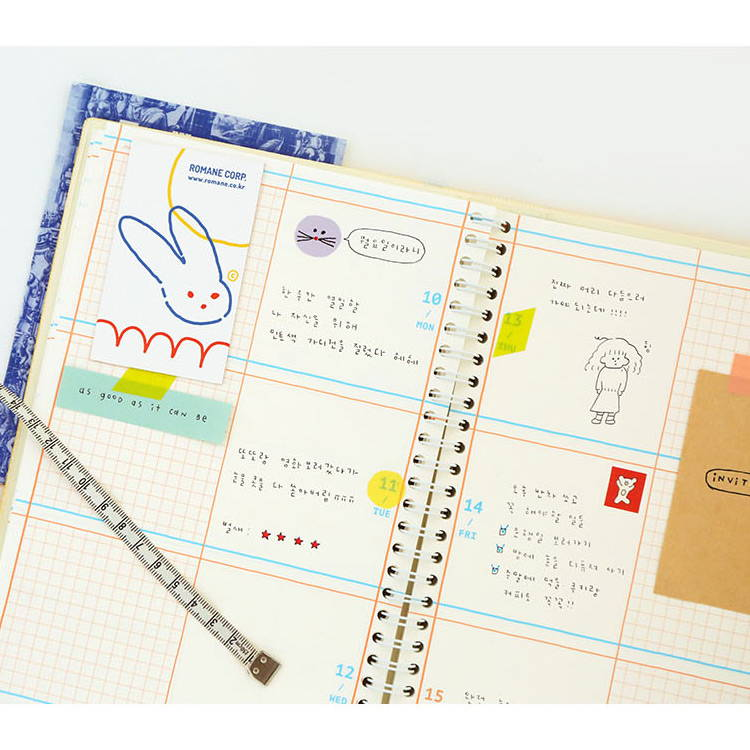 365 days - Romane 2020 Eat play work 365 dated daily diary planner