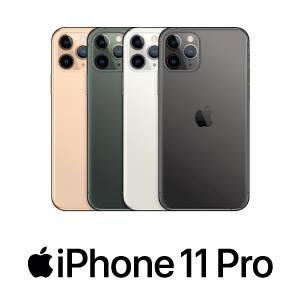 iPhone 11 Pro Cases