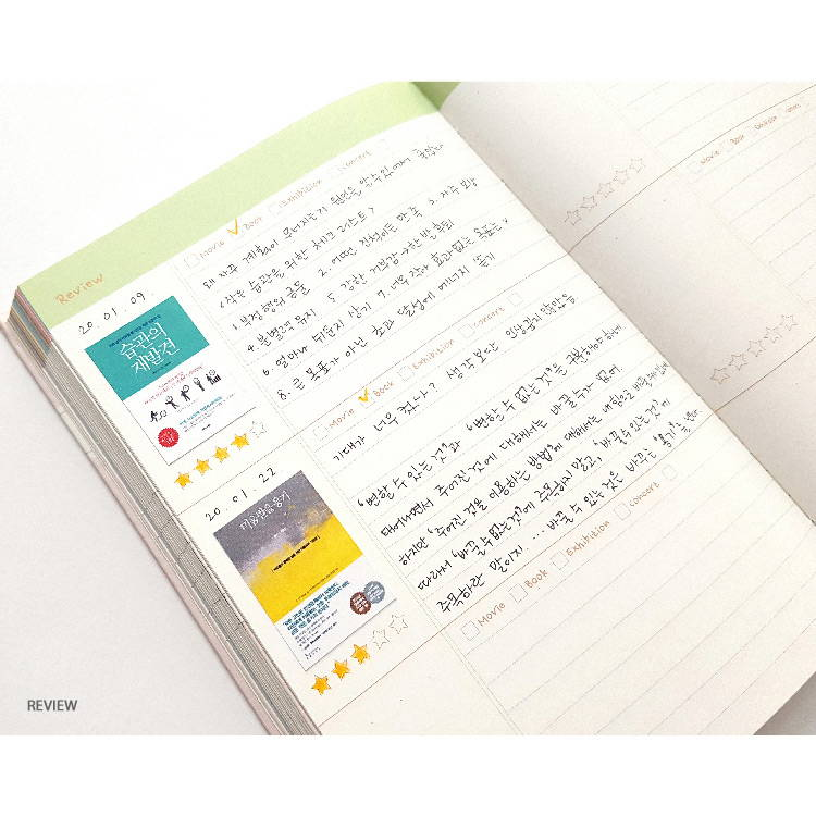 Review - O-CHECK 2020 Shiny days hardcover dated weekly diary planner