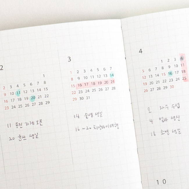 Summary - Eedendesign 2020 Moon and grid monthly dated diary planner