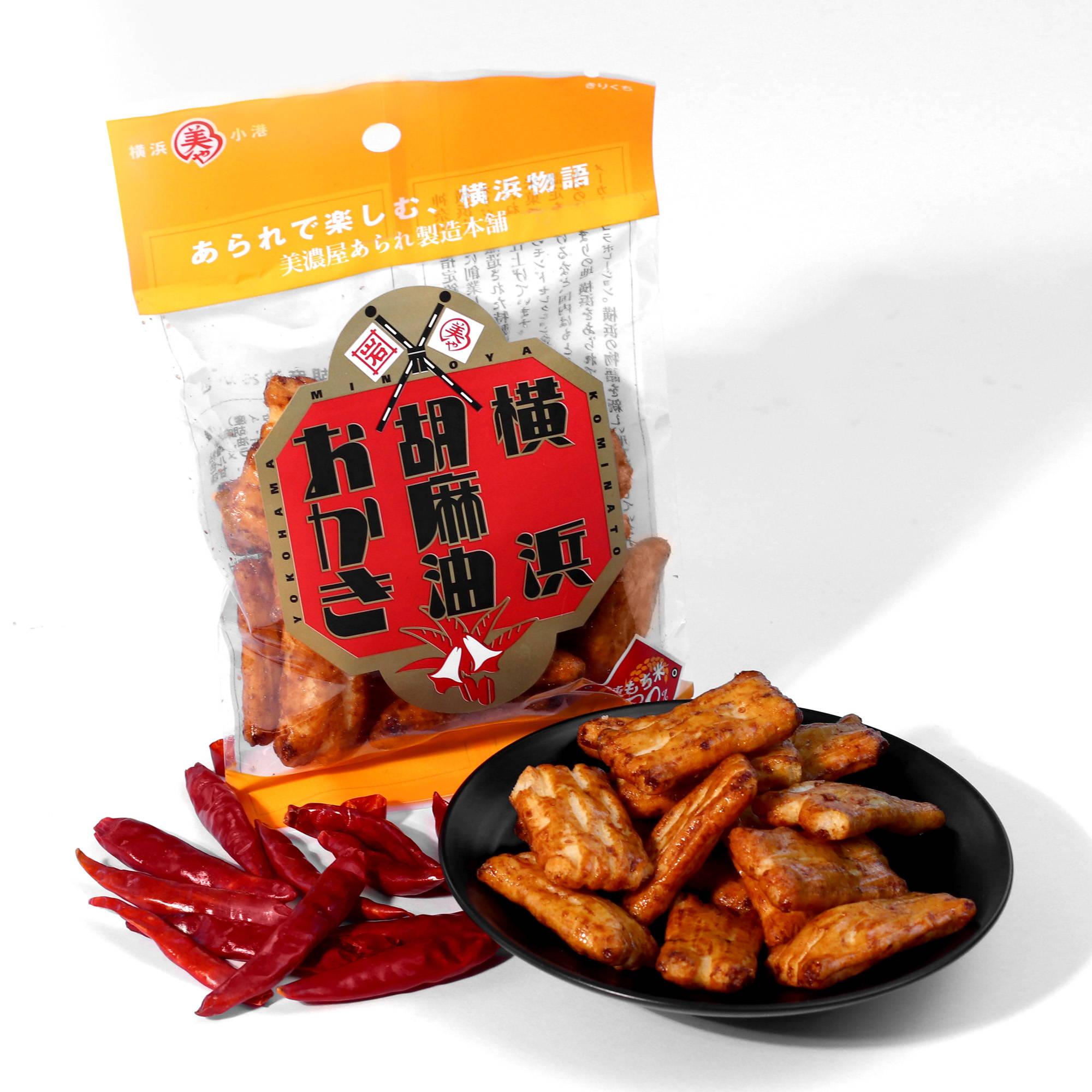 Yokohama Sesame Oil Okaki Rice Crackers