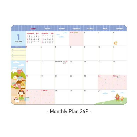 Monthly plan - Ardium 2020 Hello coco dated weekly diary planner