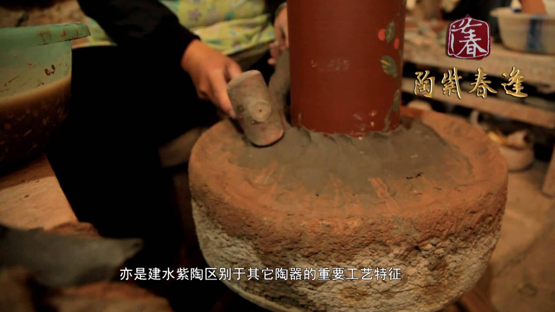 Creating Jian Shui Pottery - Attach to Wheel Base