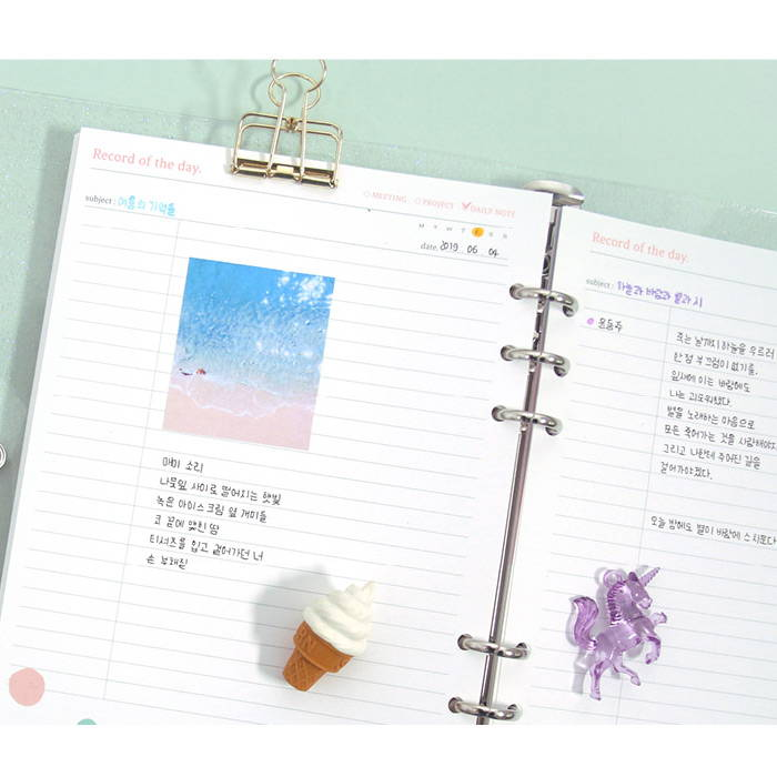 Lined note - Second Mansion Piece of You A5 6-ring dateless weekly diary
