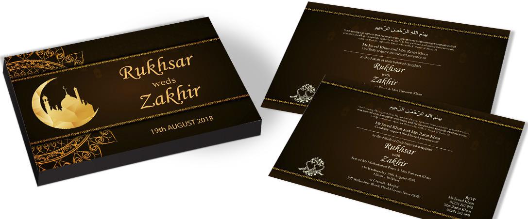 Golden framed Nikah invitation