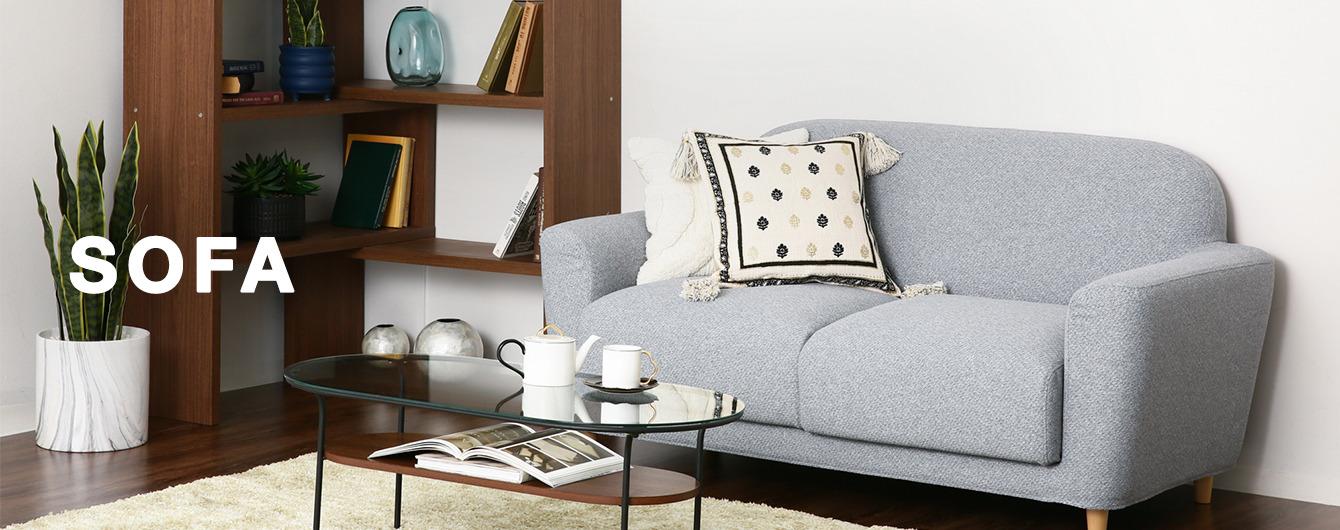 暮らしに合わせたデザインやサイズのソファが勢揃い