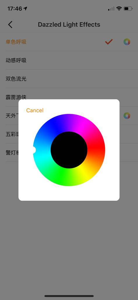 InMotion App screenshot light colour