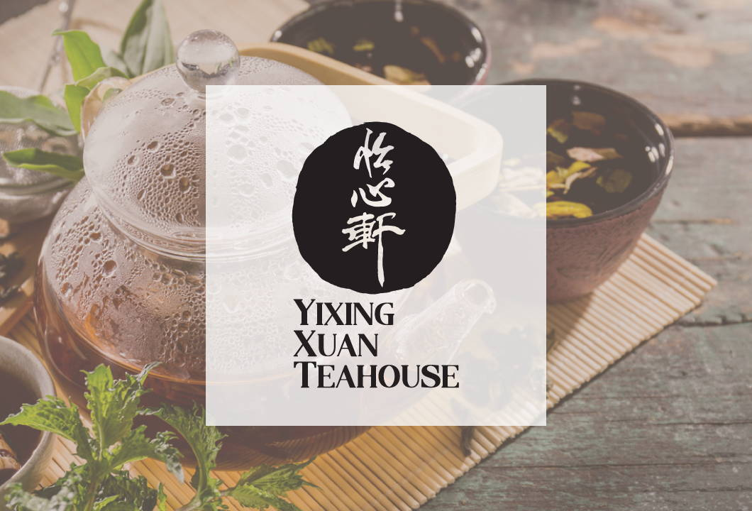 Yi Xing Xuan Teahouse at Singapore Tea Festival 2018