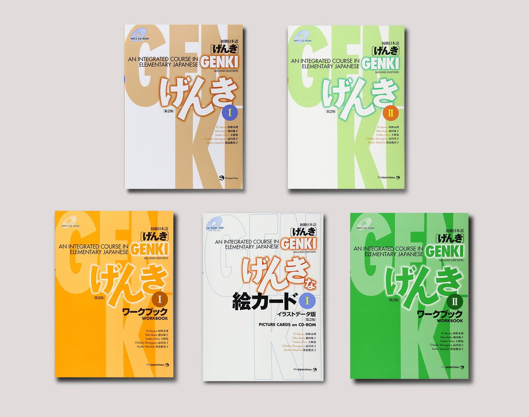 Genki japanese language books.