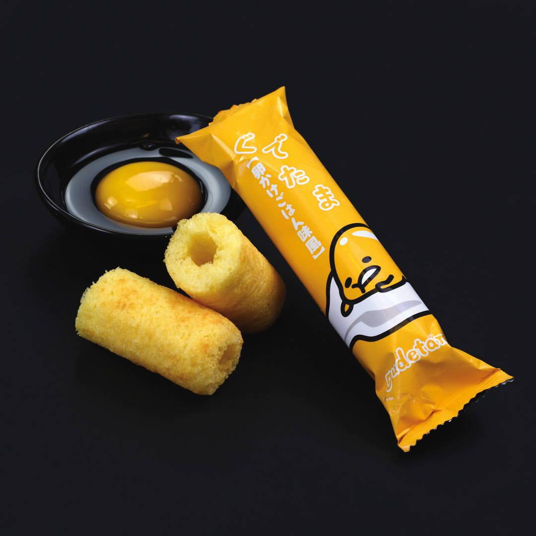 Gudetama Golden Pack: Tamago Kake Gohan Flavor