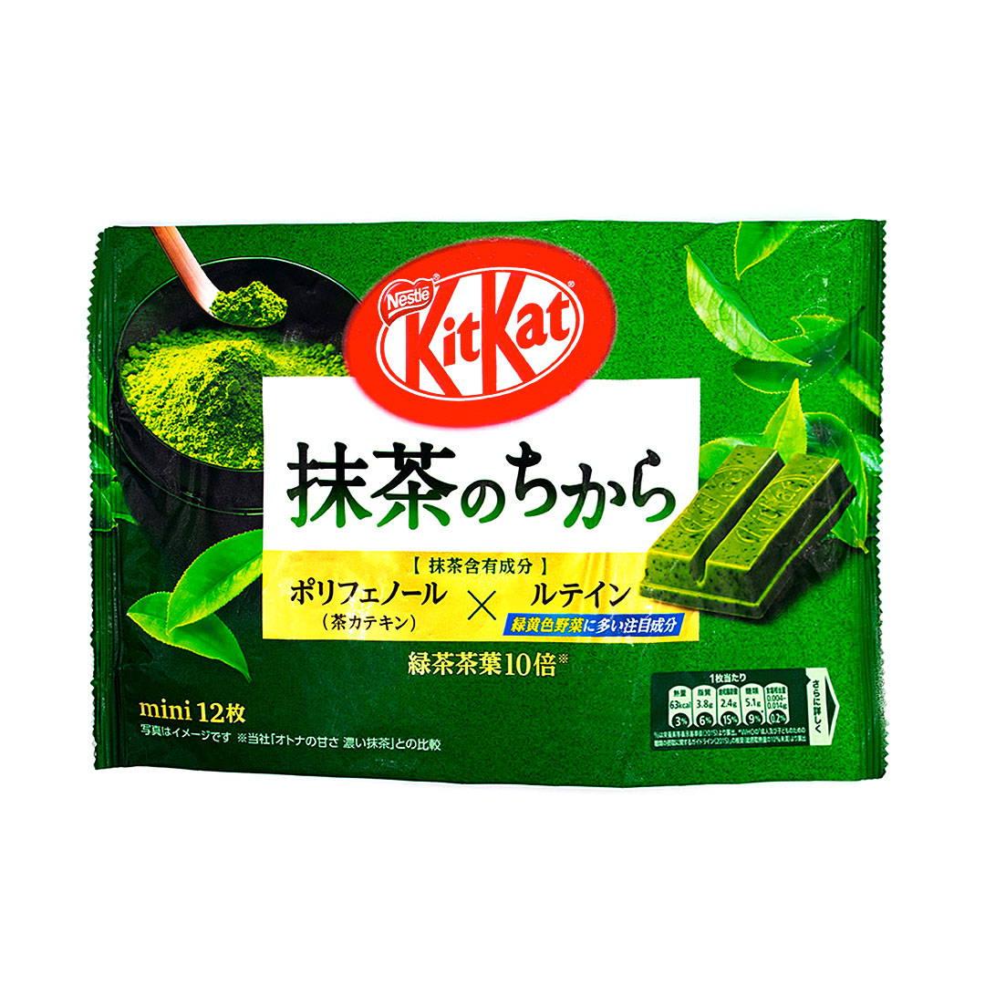 Japanese Kit Kat matcha no chikara