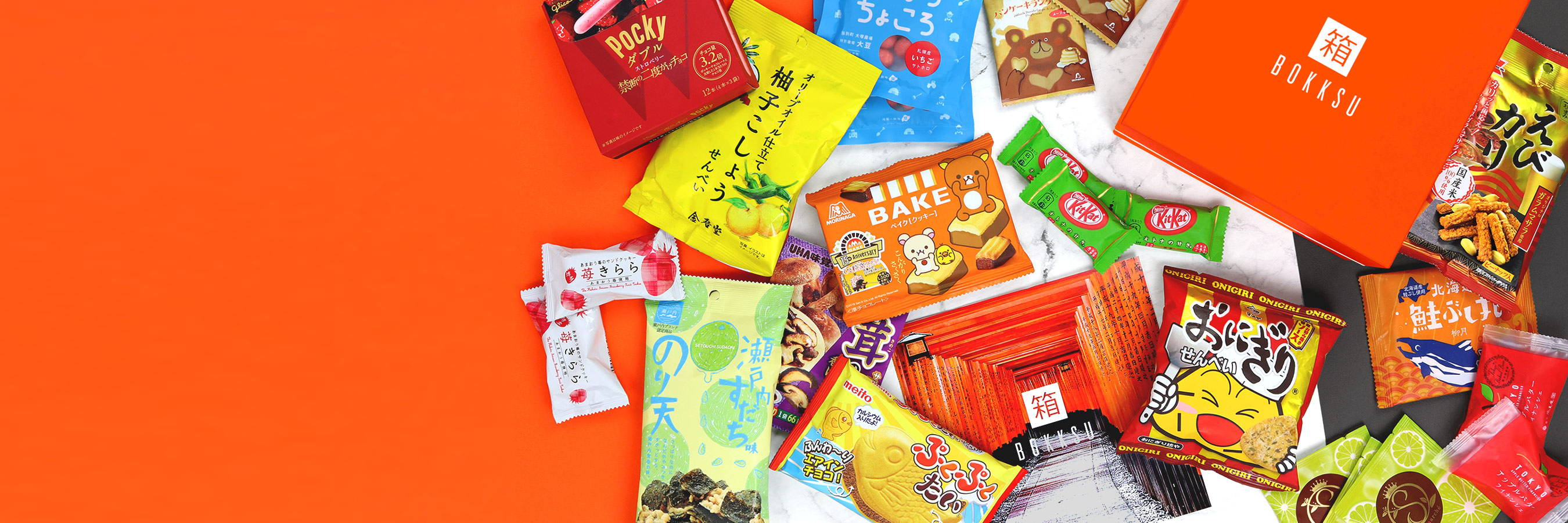 Bokksu Discover Japan through snacks with an authentic Japanese Snack Subscription
