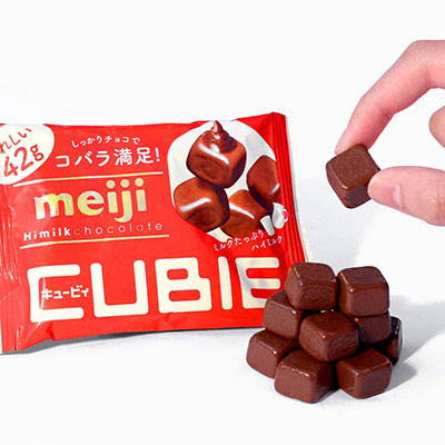 "CUBIE ""Hi"" Milk Chocolate"