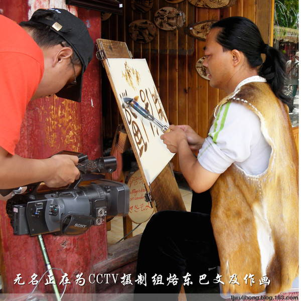 Lu Li Hong - Artist Creating Wood Burned Art